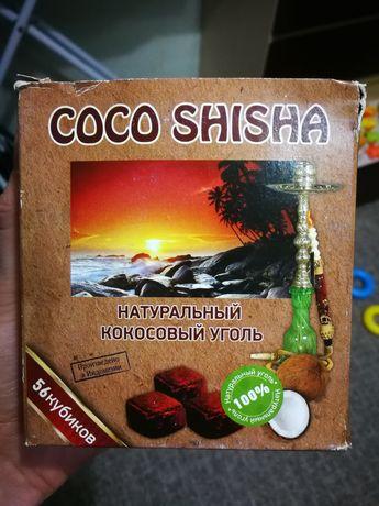 Кокосове вугілля для кальяну. Уголь кокосовый.