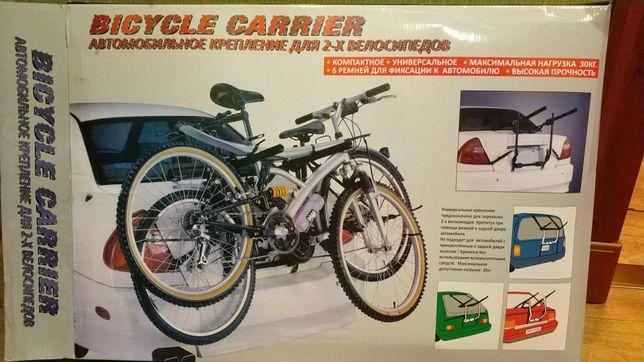 Крепления для велосипеда на заднюю дверь