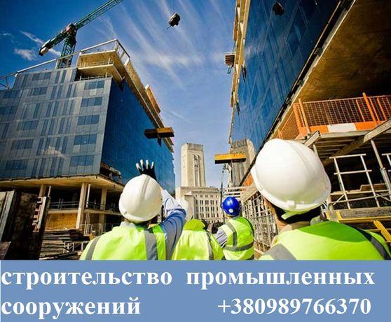 ЗАСТРОЙЩИК (строительная организация) ищет ИНВЕСТОРА для сотрудничеств
