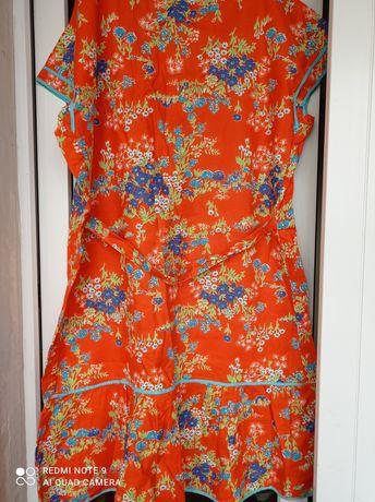 Платье большого размера.