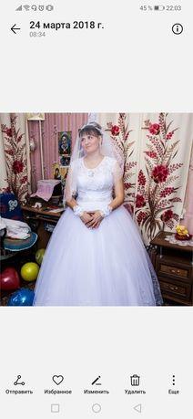 Свадебное платье! +ПОДАРКИ