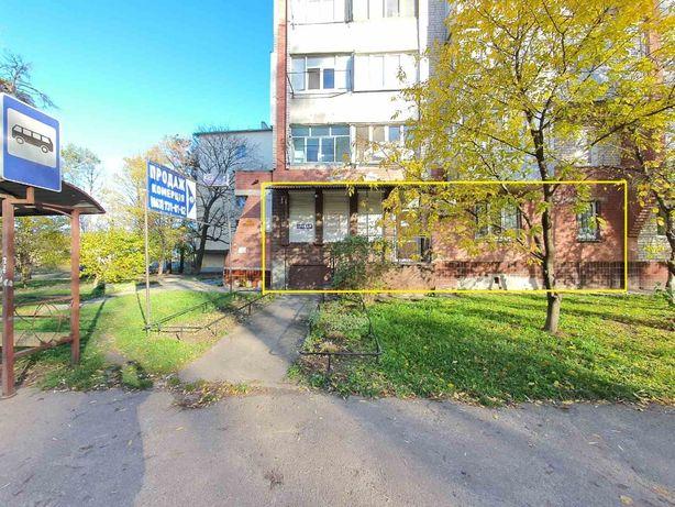 Продам фасад по Волковича р-н Ремзавода, Обл. Больницы