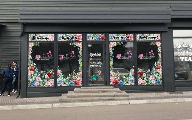 Цветочный магазин, ТЦ Prospect, Юбилейная !