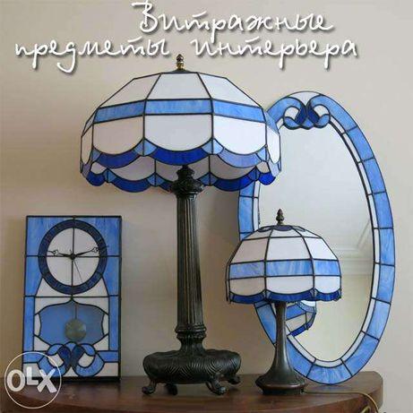 Набор Тиффани (витражный -лампы, зеркало часы)