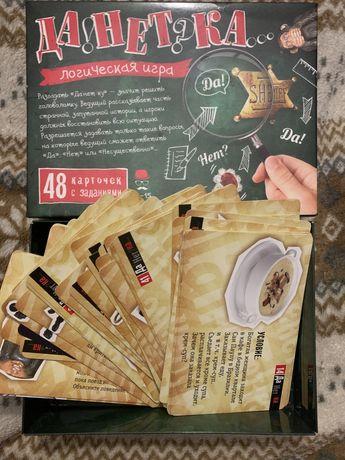 Настольная игра ДаНетКа