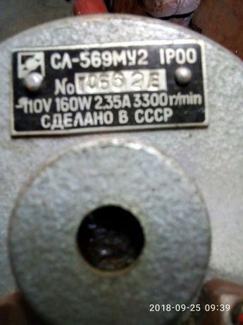 эл.двигатель110в.для стоматолог