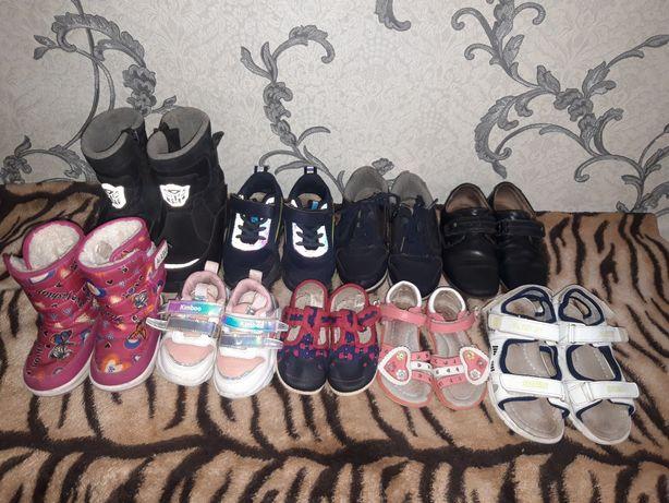 Детская обувь от 50 грн. Кроссовки, босоножки, тапочки,туфли, сапожки