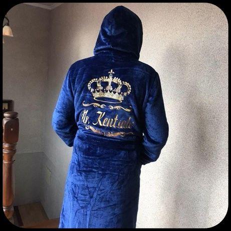 Махровый халат с именной вышивкой, работаем с наложенным платежом