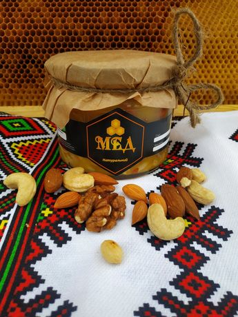 Крем мед горішки мегдаль кешью фундук грецький горіх арахіс
