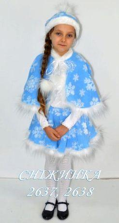 Карнавальные костюмы снегурка, снежинка, елка большой выбор наложка