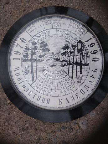 Календарь настенный СССР.1970-1990г
