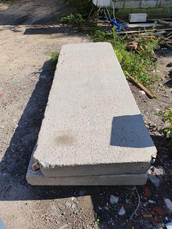 Płyty drogowe betonowe MON