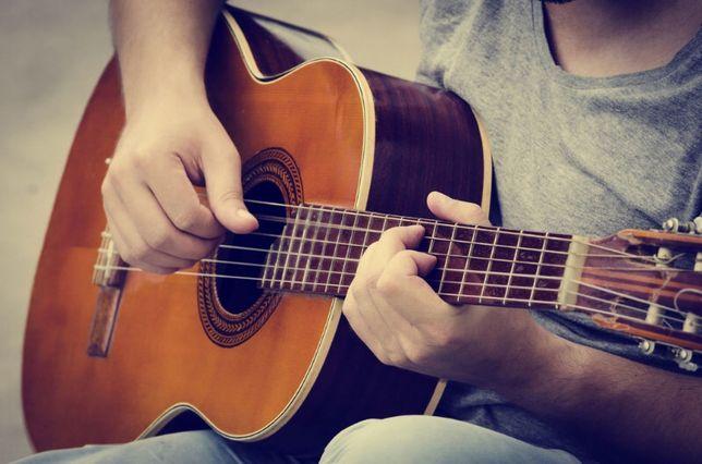 Уроки игры на гитаре, Ужгород