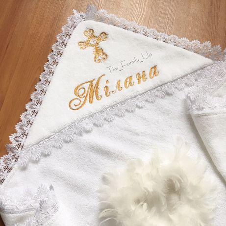 Крыжма / крижма / махровое крестильное полотенце, комплект на крестины