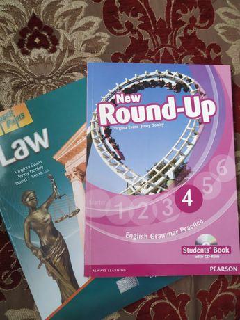 Зошит з англійської мови Teacher Law і Round-Up 4