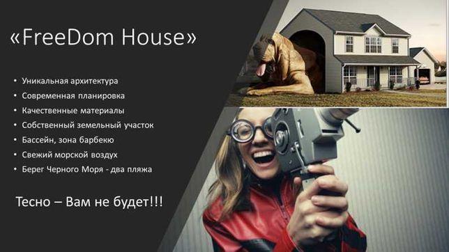 Кирпичный Дом для Семьи у Моря! Совиньон-2.