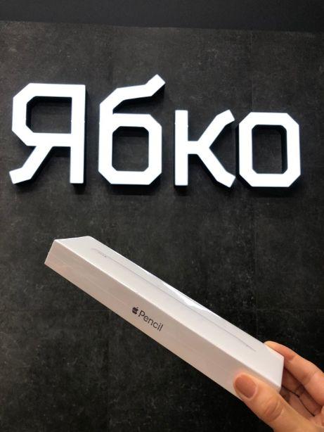 Apple Pencil for iPad MK0C2 MU8F2 Львів Ябко Січових Стрільців 8