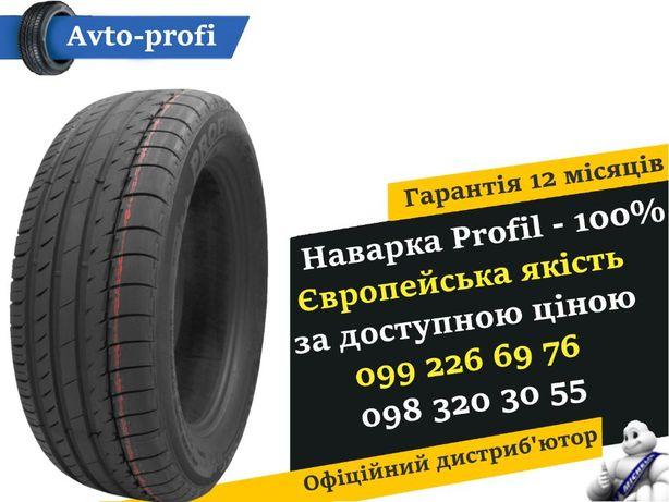 НАВАРКА PROFIL Европейська якість ШИНИ Р15 195 205 60 65 Дешево Польша