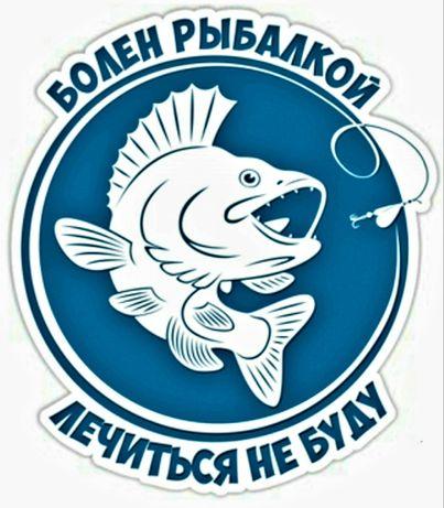 Морская рыбалка на днестровской банке