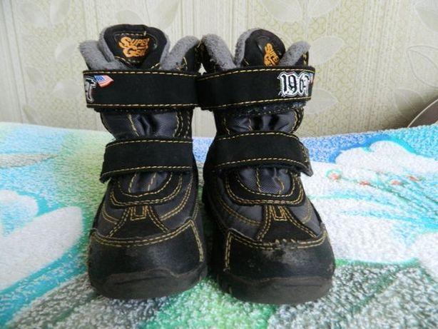 Термо-ботинки Super Gear для мальчика 22 размер!!!