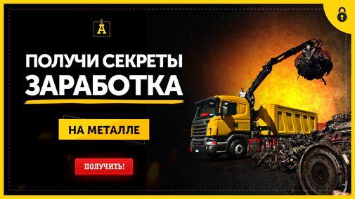 Прием металлолома 6 дорого! Самовывоз БЕСПЛАТНО. Харьковская область.
