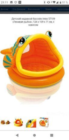 """Детский надувной бассейн Intex """"Ленивая рыбка"""""""