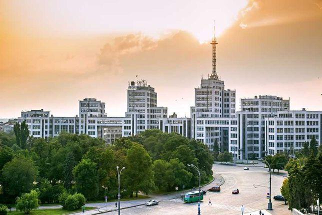 Помощь при прописке в Харькове/Registration in Kharkiv