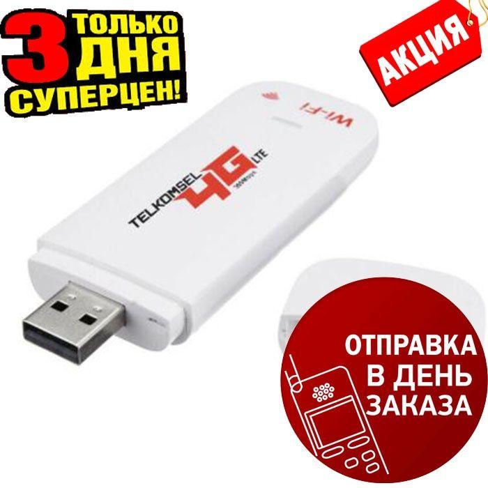 4G 3G LTE модем - мощный Wi-Fi роутер, все моб операторы! Лучшая цена! Николаев - изображение 1