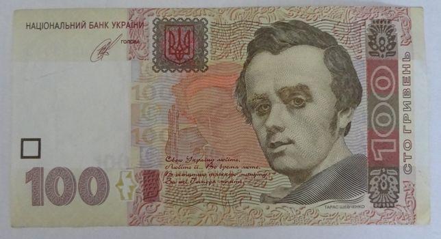 Банкнота 100 гривен Украина 2014 СВ 0332313