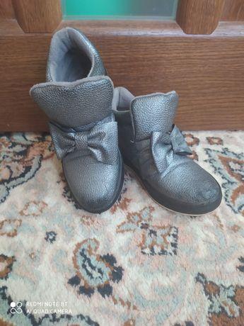Осінні ботинки! Для дівчінки! !!