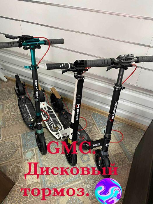 Двухколесный самокат Маратон,Maraton GMC,2 шт амортизатор,3 цвета Киев - изображение 1