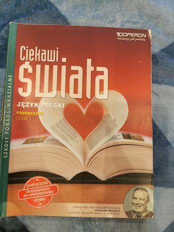 Podręcznik j.polski ciekawi świata nowa era