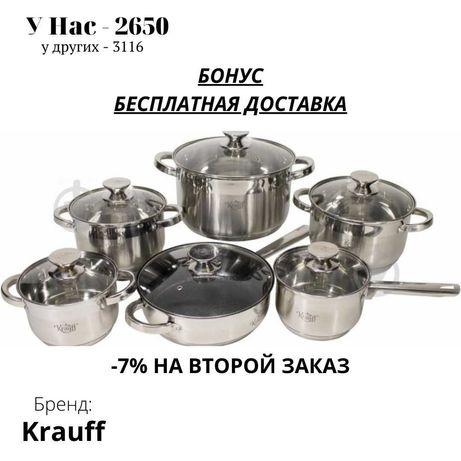 Набор кастрюль Heilsam 12 предметов 26-242-008 Krauff