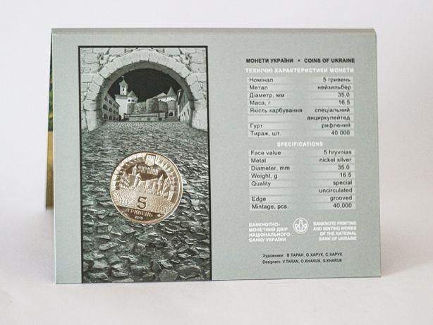 Монета 5 гривень «Замок Паланок» 2019, запакована в ідеальному стані