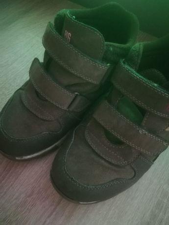 Buty dziecięce 33