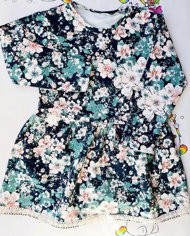 Śliczna  nowa sukienka  116