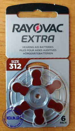 Батарейки №312 (PR41) Rayovac Extra Advanced