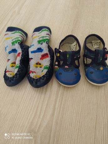 Тапочки  Берегиня, носочки-чешки h&m на мальчика, тапочки Disney