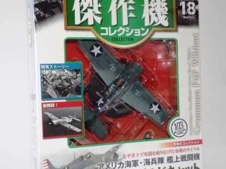 Miniatura Avião Grumman F4F WildCat  USA 2ª Grande Guerra Mundial