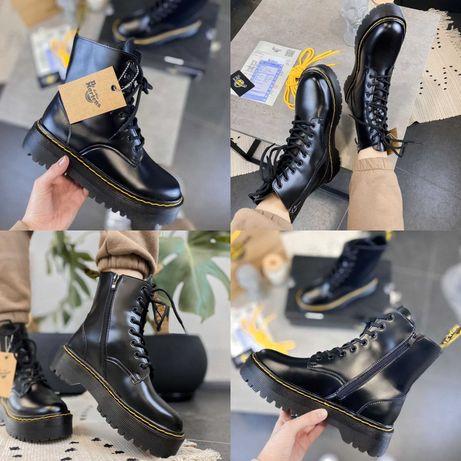 Женские ботинки Dr. Martens Jadon Zip 36-40 Кожа! Хит Сезона! Наложка!