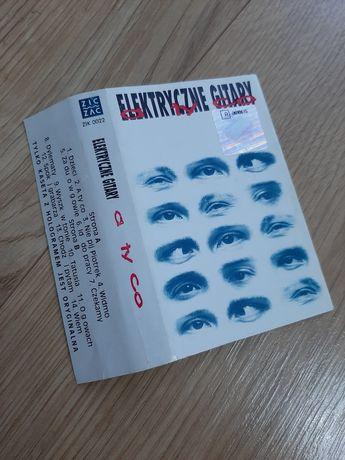 Elektryczne Gitary Kuba Sienkiewicz A ty co? Okładka kasety magnetofon