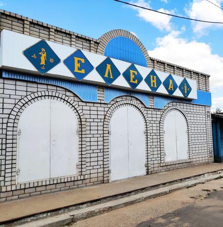 """Продам действующий магазин """"ЕЛЕНА"""" 75 кв.м. на рынке, ЕЛАНЕЦ"""