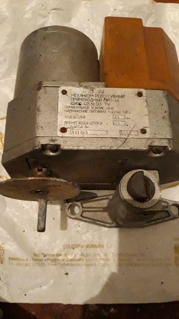 Задвижка клапан МРП-1.6