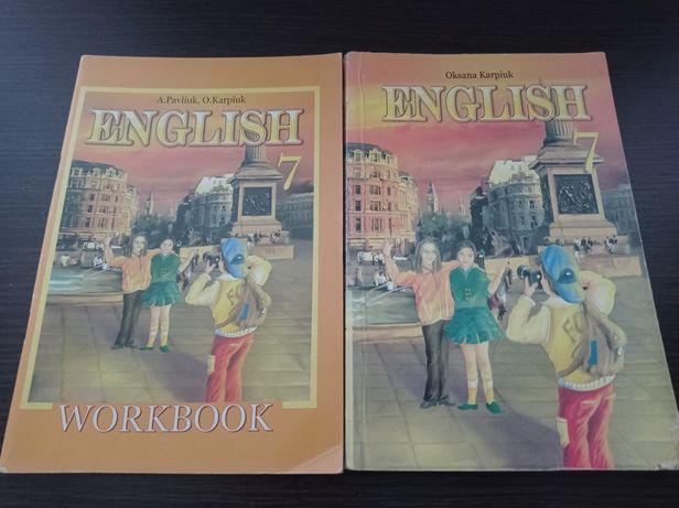 Книга и тетрадь Карпюк English Английский 7 класс
