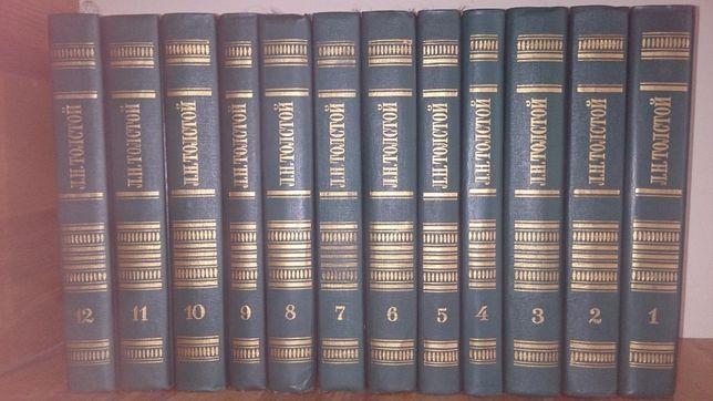 Книги   Лев Толстой. Собрание сочинений в 12-и Томах.1987 650 грн.