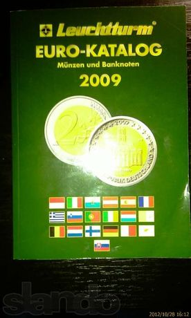 """Сколько стоят евро монеты:"""" Каталог Евромонет"""" 2009 года выпуска"""