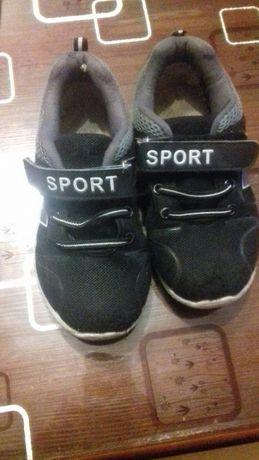 Кросівки легесенькі