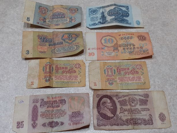 Stare radzieckie ruble 8 sztuk 1961r.- KOLEKCJONERSKIE