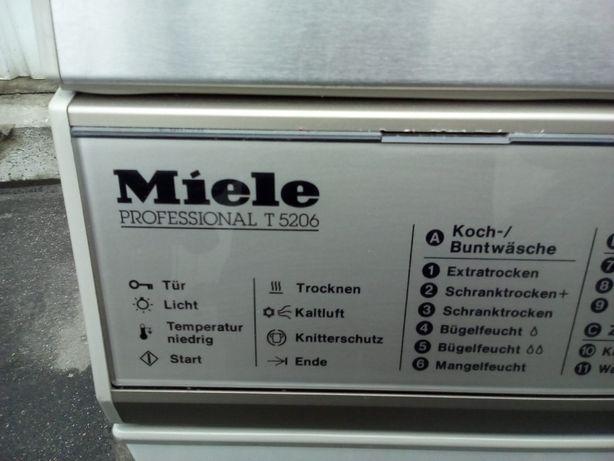Профессиональная сушка Miele