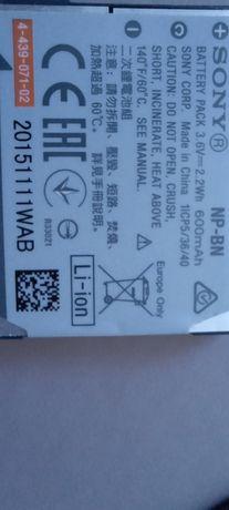 Akumulator litowy do aparatu Sony